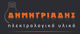 dimitriadiselectro.gr